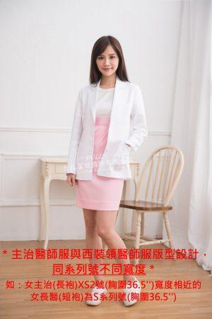 女西裝領醫師服 長袖短袍 – 厚龍斜布 ( 不易皺,筆挺材質 )